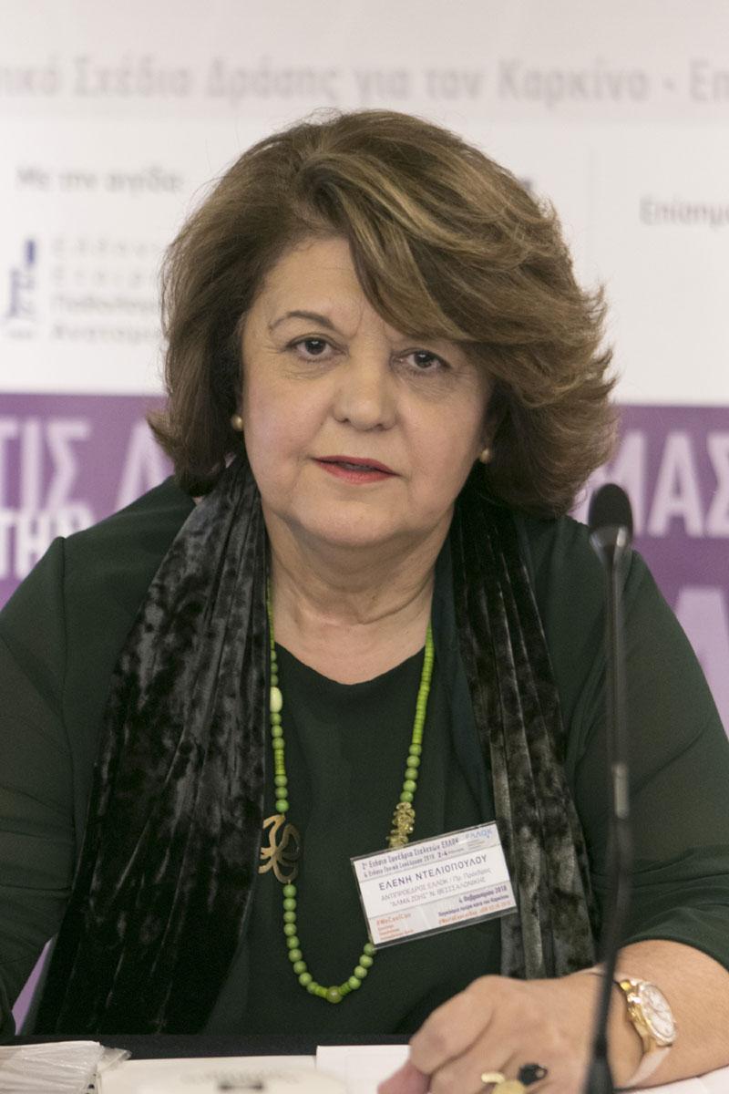 Ελένη Ντελιοπούλου