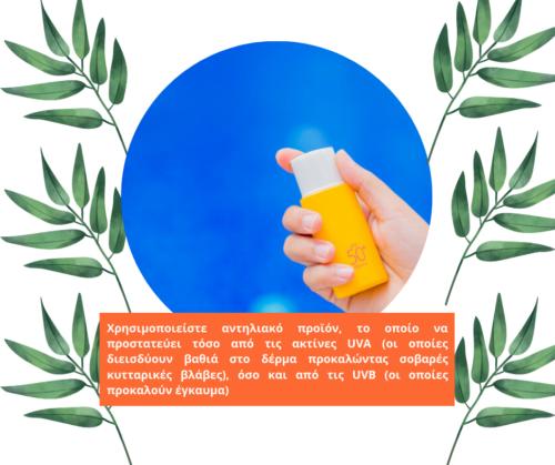 ELLOK Skin Cancer Publicity Facebook Post 10